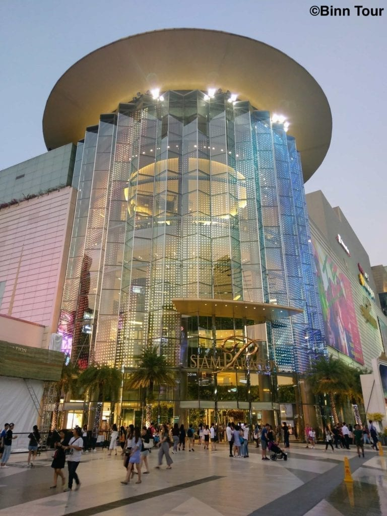 Main entrance of Siam Paragon