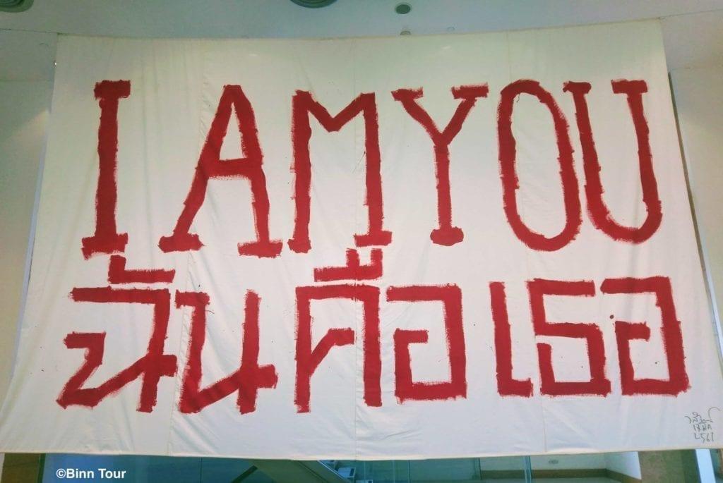 """Banner zu """"I Am You"""" - Ausstellung von Vasan Sitthiket"""