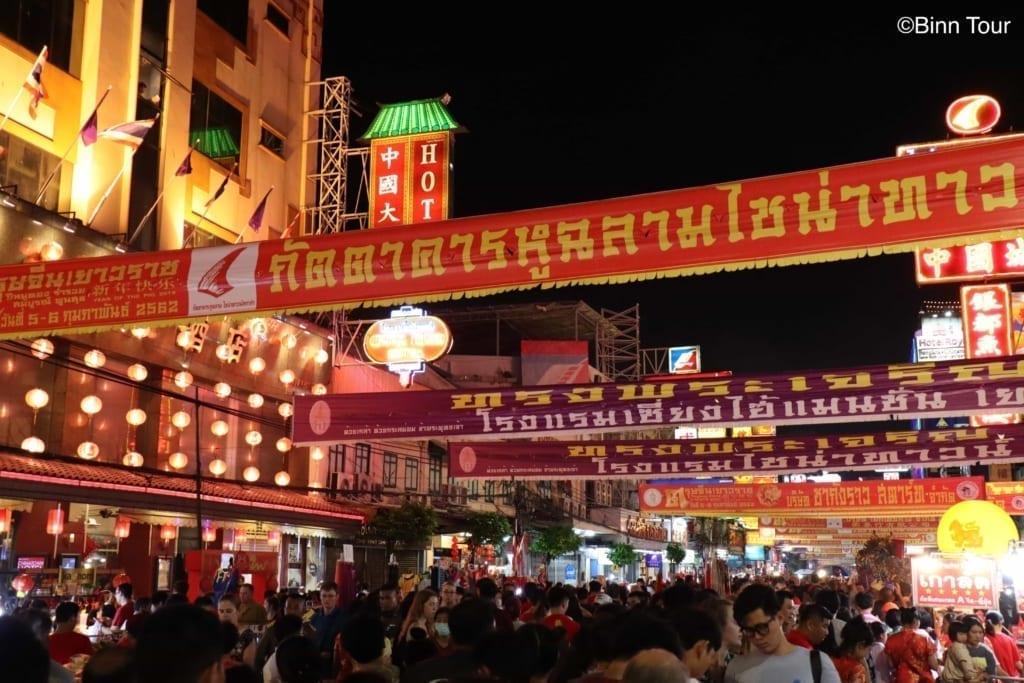 Yaowarat Road during Chinese New Year