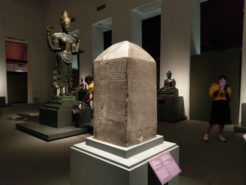 The Ramkhamhaeng inscription at the Bangkok National Museum