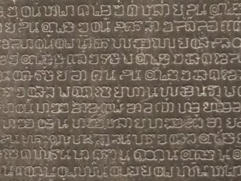 Close-up view of the Ram Khamhaeng inscription